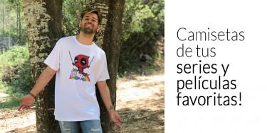 Los regalos más originales: camisetas frikis - Supermolón